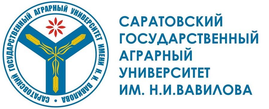 Саратовский государственный аграрный университет