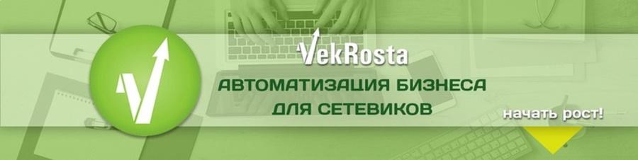 Логотип ВЕКРОСТА
