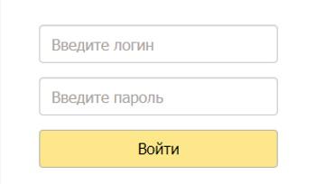 лк тдс