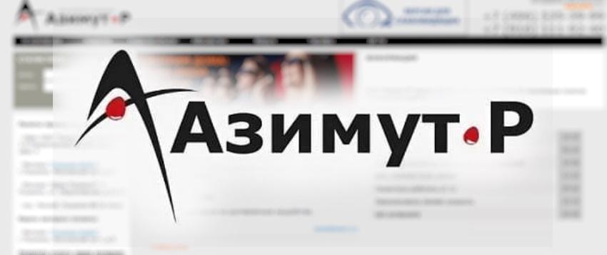 Азимут лого