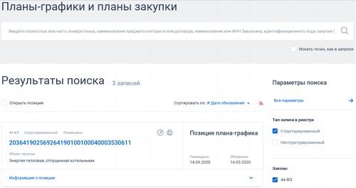 лк еис интерфейс