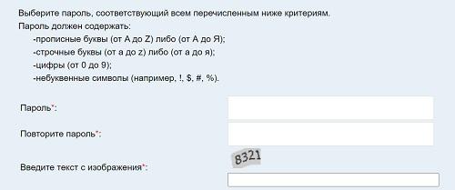 пароль фиас