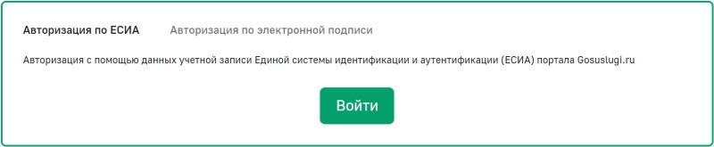 лк фссп