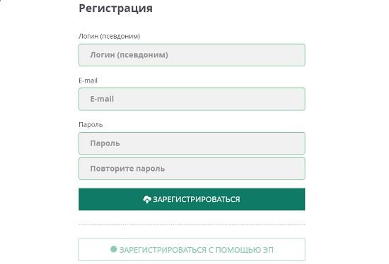 регистрация фтс
