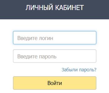лк интех
