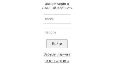 лк интерсеть