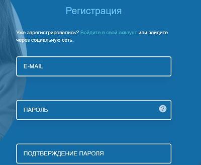 регистрация мкцо