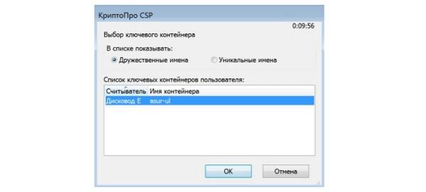 скриншот крипто про