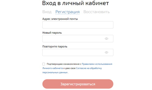 регистрация нбки