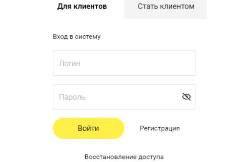 лк приорбанк