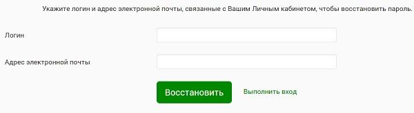 восстановление пароля Астрахань