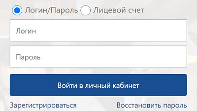 россети центр лк