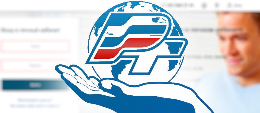 ростест на руке логотип