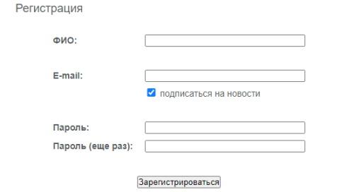 регистрация росвоенная ипотека
