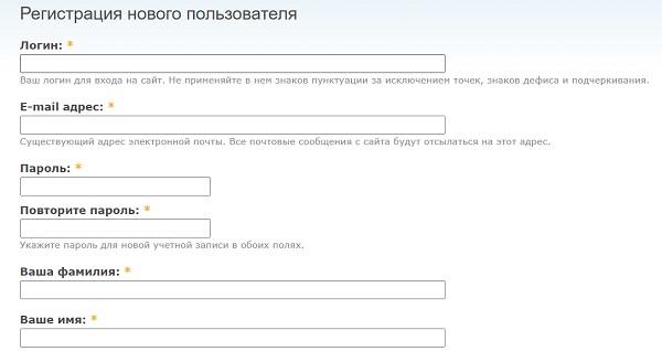 регистрация вгапо