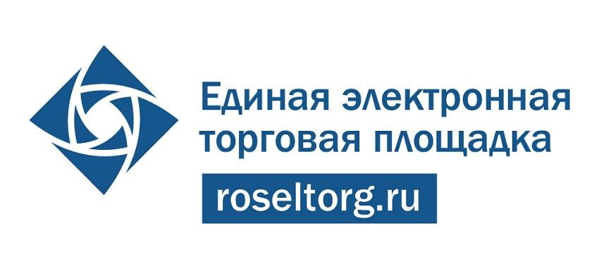 roseltorg