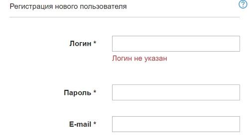 регистрация форма 1 с