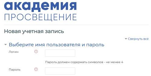 регистрация академии