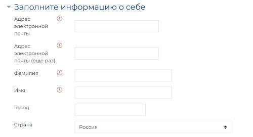 регистрация академии просвещения