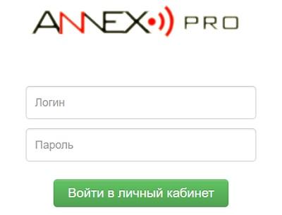 лк анекс про
