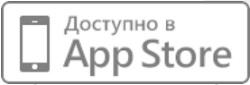 мобильное приложение PROFI для apple