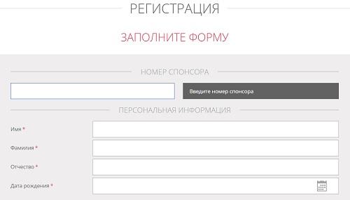 регистрация армель