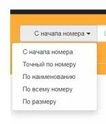 выбор категории