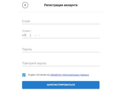 регистрация личного кабинета астрал офд