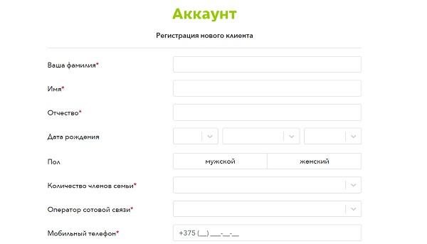 создание е-аккаунта
