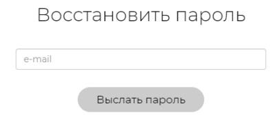 восстановить пароль евразия