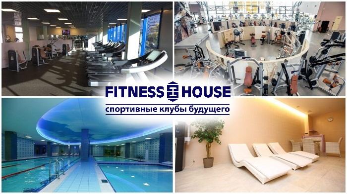преимущества фитнес хаус