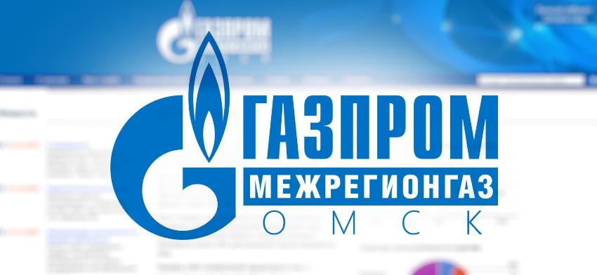 газпром омск