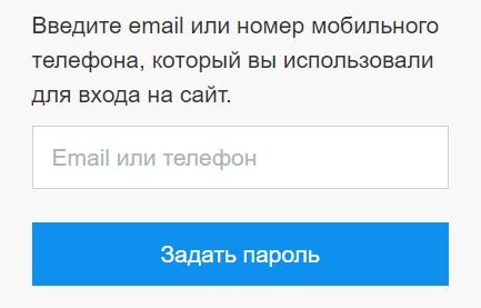 задать пароль хх