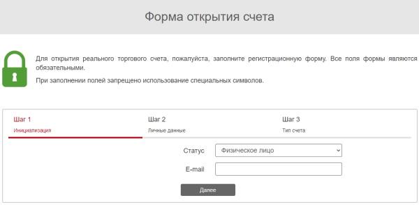 регистрация открытие счета инстафорекс