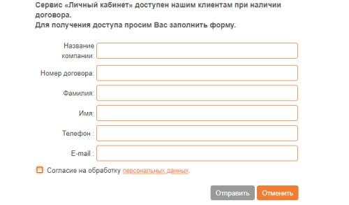 регистрация компании ксе