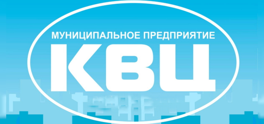 Логотип КВЦ