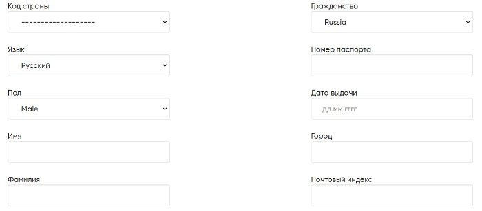 регистрация life is good часть1