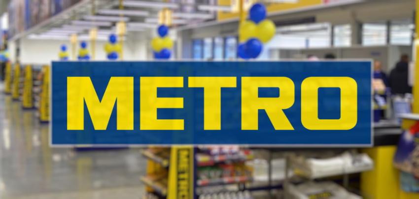 метро картинка главная