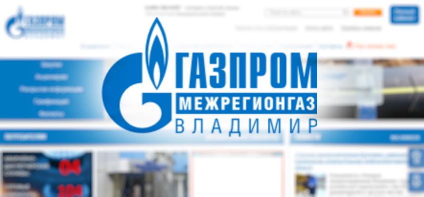 газпром владимир