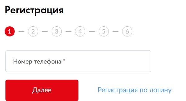 регистрация мтс банка