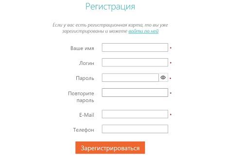 регистрация зонт