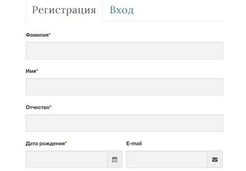 регистрация пкб 1