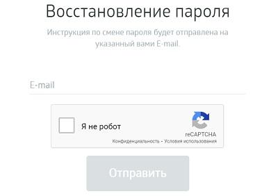 восстановление пароля робофорекс