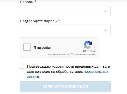 ввод пароля северсталь