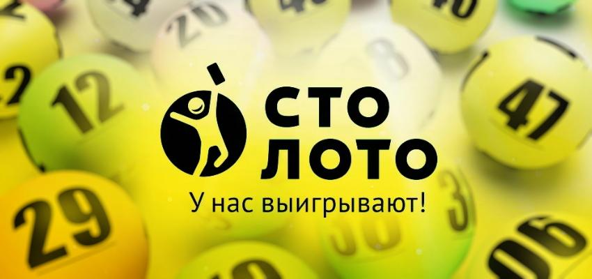100лото