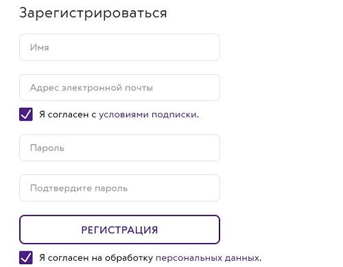 анкета регистрации связной
