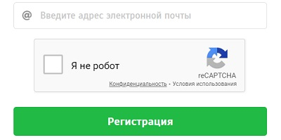 регистрация владимиртеплогаз