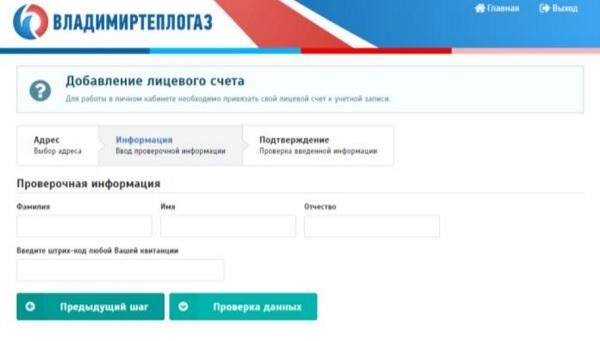 штрих код регистрация