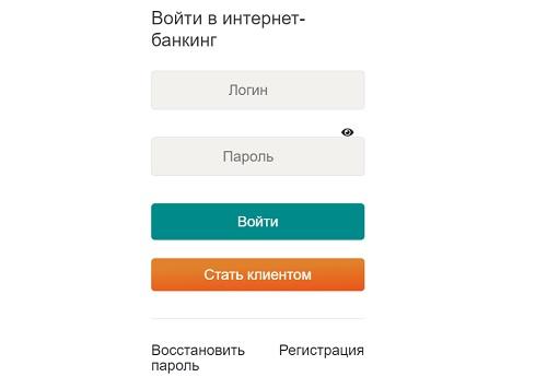 онлайн банкинг жилстрой