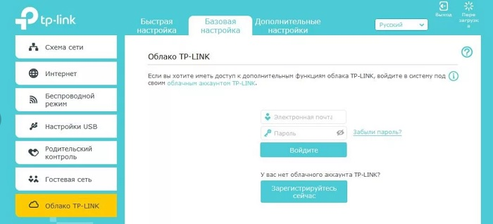 регистрация интерфейс